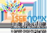 אייסף קרן המלגות הבינלאומית לחינוך